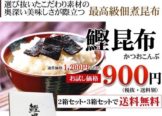 お試し価格980円!2箱セット・3箱セットで送料無料!