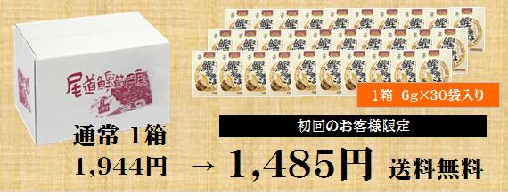 7020_鰹と有機ごまふりかけ無添加箱